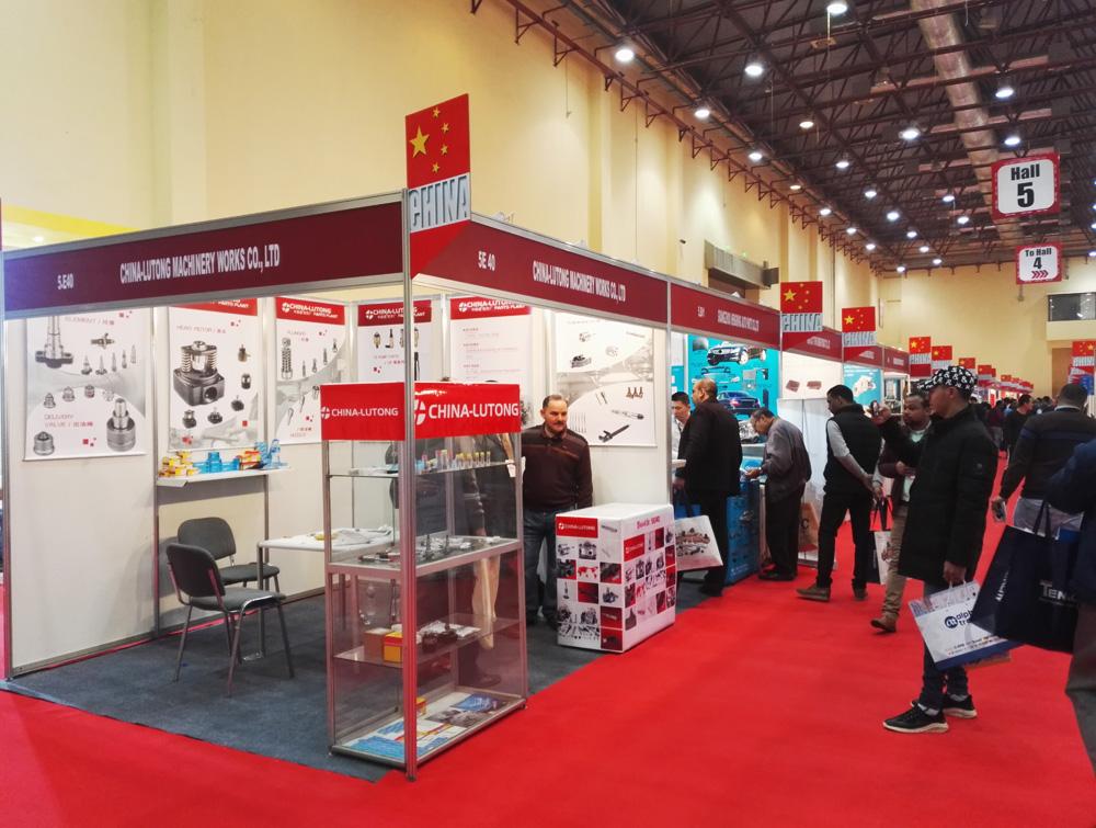 Autotech Egypt 2018